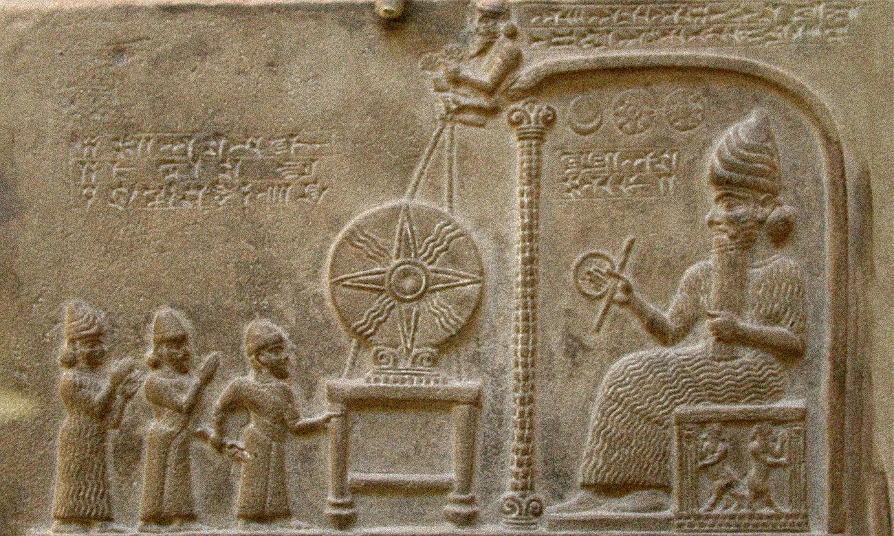 Tablettes sumériennes