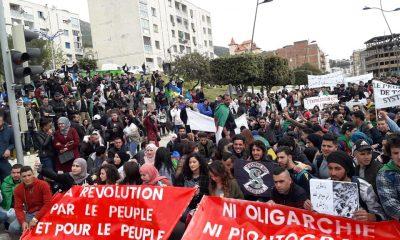 Béjaïa : le PAD appelle à un rassemblement suivi d'une marche le mercredi 17 juin