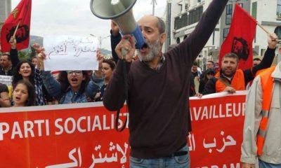 """PST : """"Non au confinement de nos libertés démocratiques et de nos acquis sociaux !"""""""