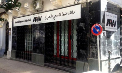 Plainte contre El Hayat TV : l'ARAV convoque le directeur de la chaîne