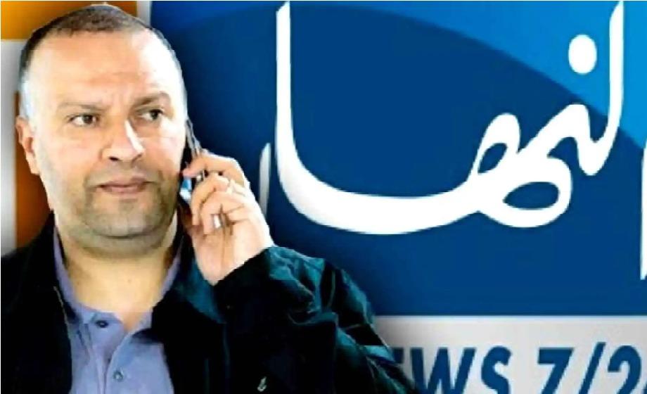 Anis Rahmani, PDG d'Ennahar