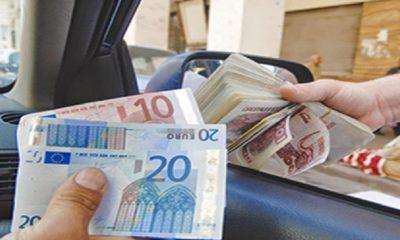 Dinar euro