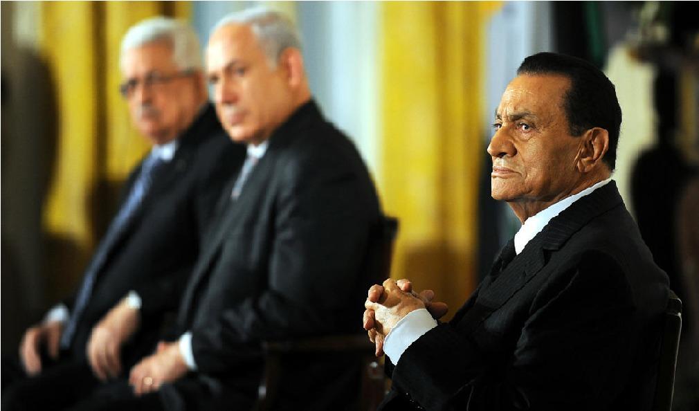 Moubarak Israéliens Palestiniens