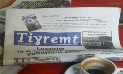 journal Tiɣremt Tighremt interdit