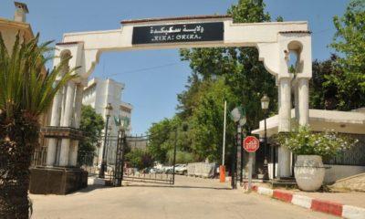 Le siège de la wilaya de Skikda