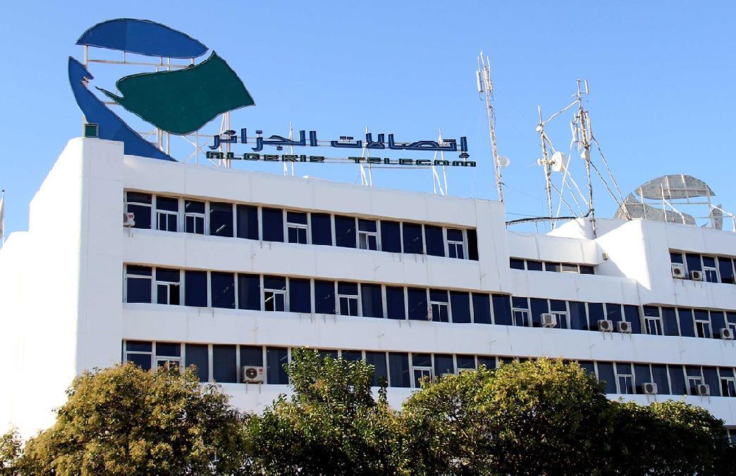 Algérie télécom coronavirus