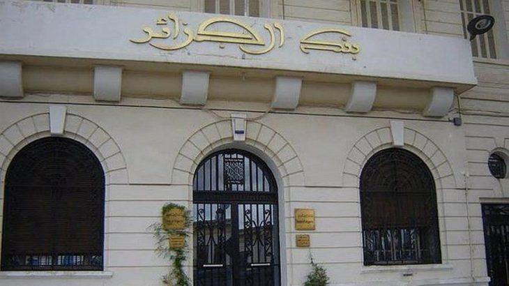 Banque-Algérie