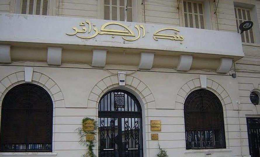 Banque d'Algérie coronavirus