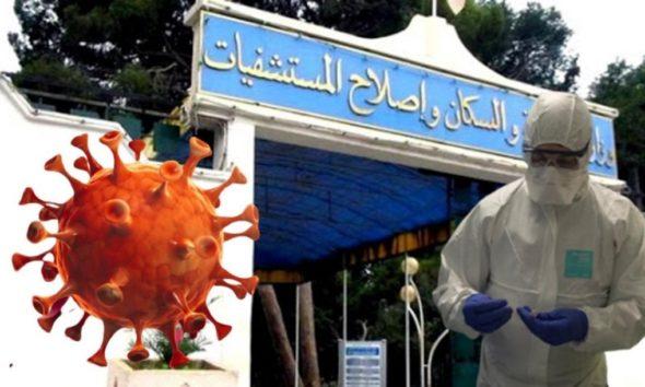 Coronavirus Béjaïa Aokas Tichy