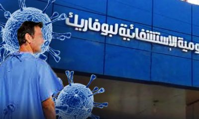 Coronavirus Boufarik patient en fuite