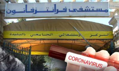 Hôpital Frantz-Fanon de Blida coronavirus