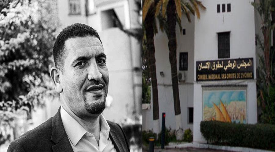 Karim Tabbou - CNHD