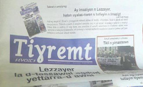 Tighremt journal tamazight