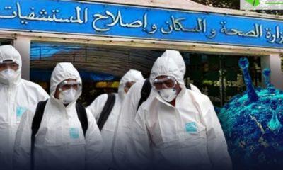 Coronavirus en Algérie