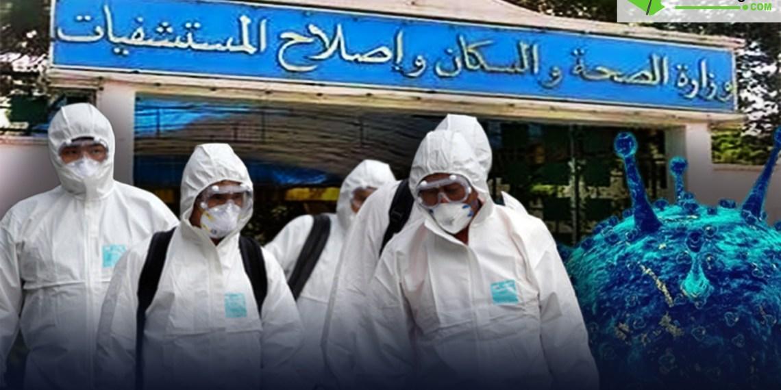 #coronavirus_algerie