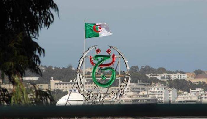 EPTV Algérie