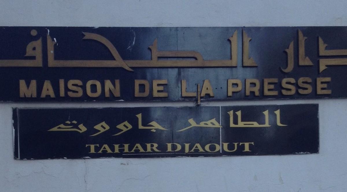 maison de la presse - tahar djaout