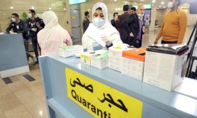 Coronavirus en Algérie - Mise en quarantaine