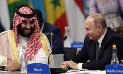Poutine et MBS