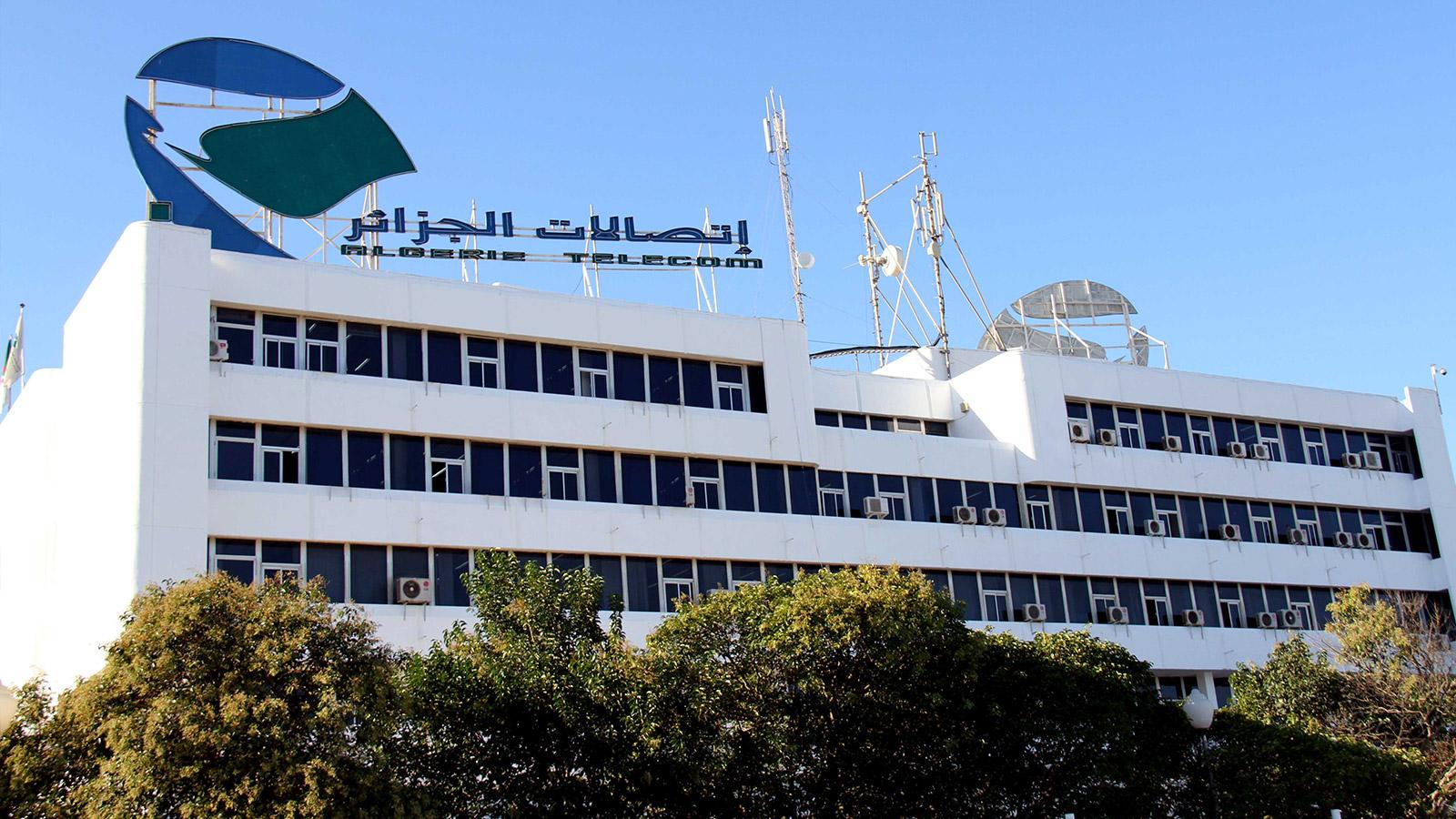 Agence Algérie Télécom