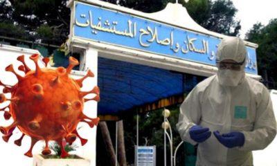 L'Algérie compte officiellement 9733 cas confirmés de coronavirus