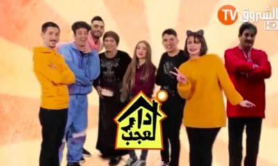 Echourouk TV : Dar Laadjab
