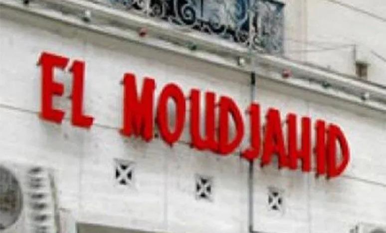 Quotidien El Moudjahid Mohamed Baghdadi