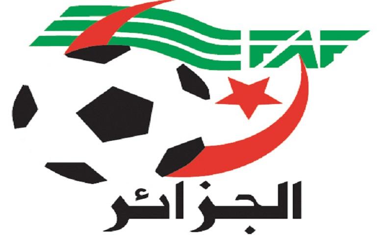 Logo de la FAF