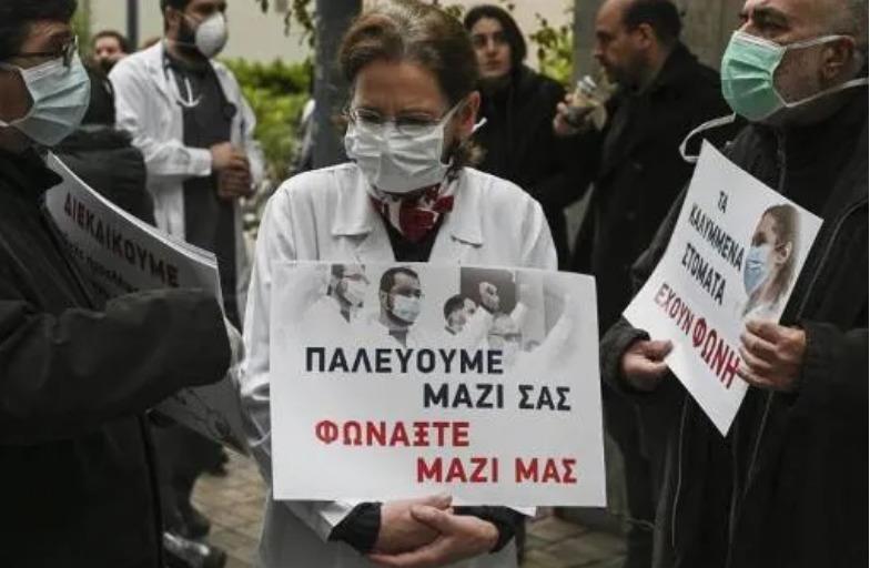 Médecins Grèce coronavirus