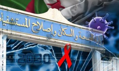 Sida Algérie VIH médicaments chez eux