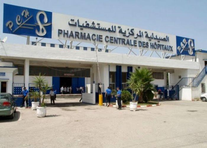 Pharmacie centrale des hôpitaux (PCH)