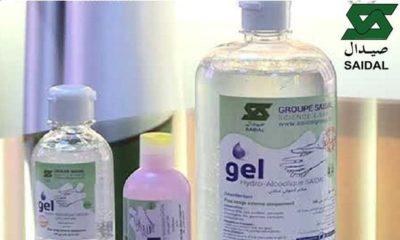 Saidal - Production de Gel Hydro-Alcoolique