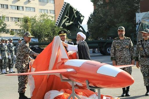 drones Iran