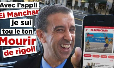 Pourquoi le site satirique El Manchar s'auto-censure !