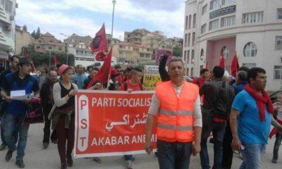 PST : construisons la solidarité avec les travailleurs en lutte !