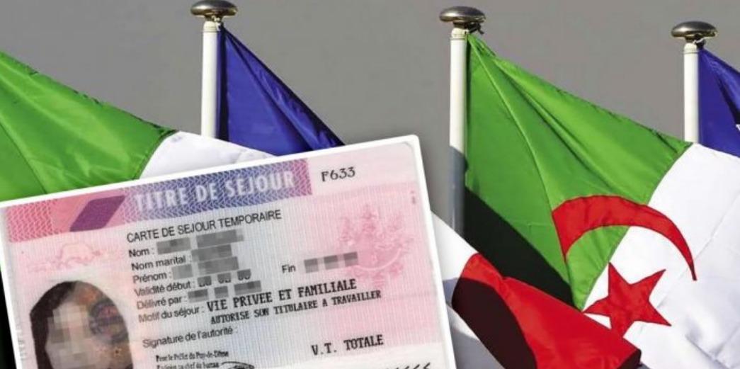 Changement de statut des ressortissants algériens : d'étudiant à salarié