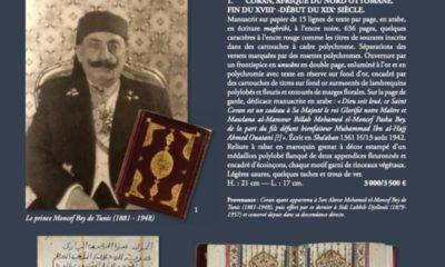 Tunis s'oppose à une vente aux enchères à Paris d'objets de son patrimoine