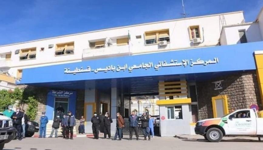 Constantine : 3 ans de prison ferme à l'encontre de l'agresseur d'un médecin au CHU Benbadis