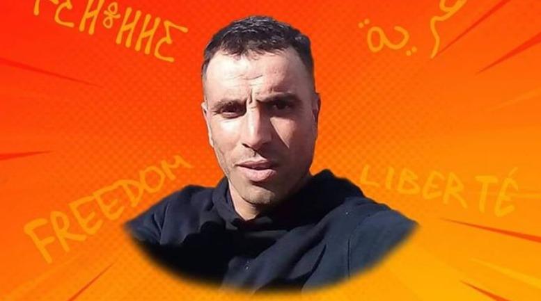 Khenchela : le procès en appel de Marouane Mohamdi renvoyé au 20 juillet