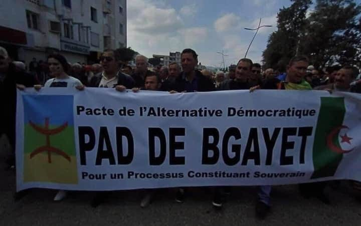 Le PAD de Béjaïa appelle à un rassemblement ce mardi devant le palais de justice