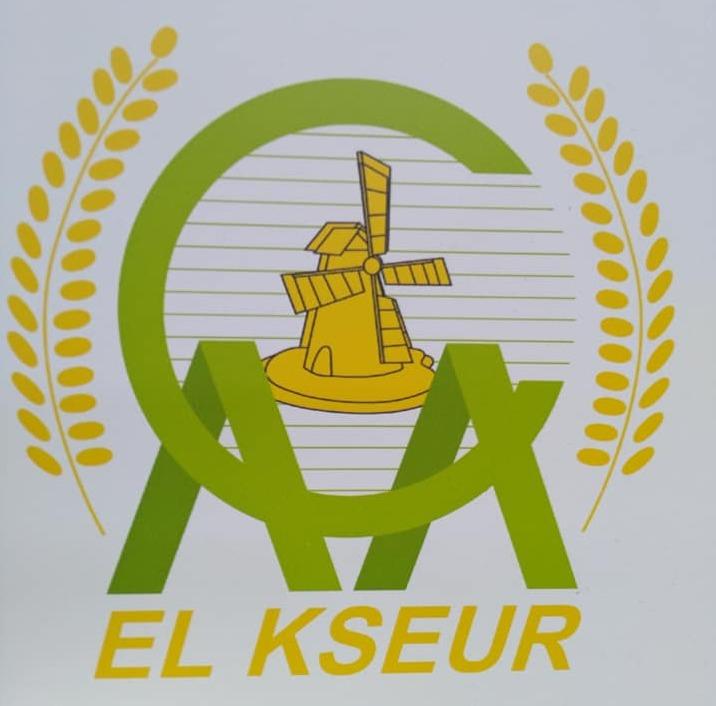Complexe agro-alimentaire El-Kseur (CAA, ex-CCB) : licenciement massif des travailleurs