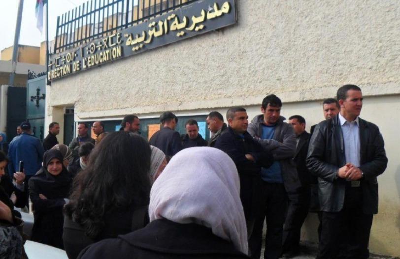 Algérie : la politique des œuvres sociales dans le secteur de l'éducation