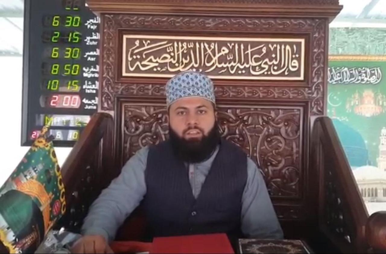 France : un imam poursuivi pour « apologie du terrorisme »