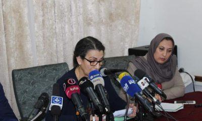 Mme Souilah Chahinez, syndicaliste militante du PT, convoquée en justice pour une publication Facebook