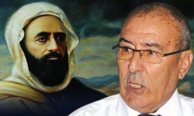 Emir Abdelkader et Noureddine Aït Hamouda